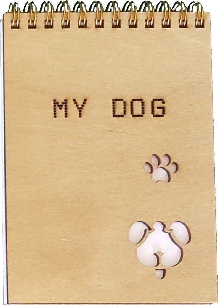 Decoriton Скетчбук My Dog А6 40 листов9596018Скетчбук My Dog на спирали с бумагой для графики цвета слоновой кости произведен в Европе. Деревянная обложка 3 мм. Рисовальная бумага для набросков и скетчей. Идеально подходит в работе с линерами и карандашами, а также с не спиртовыми маркерами. Деревянная обложка придает альбому прочность, защищает ваши творения от механического воздействия и позволяет использовать блокнот как планшет.