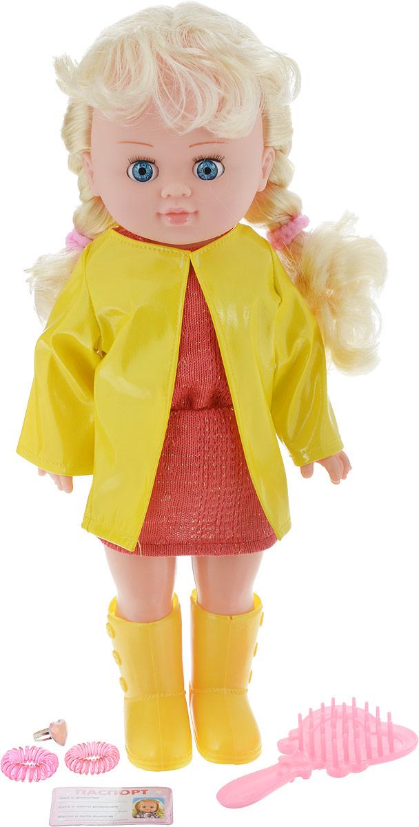 Карапуз Кукла озвученная Полина цвет одежды коралловый желтый куклы карапуз кукла полина 30см озвученная с набором одежды