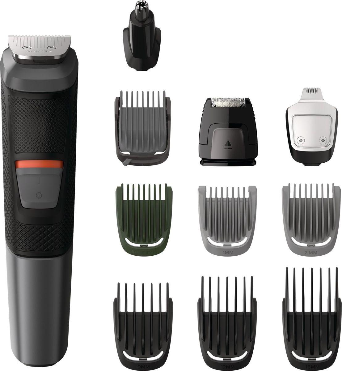 Philips MG5730 триммер 11 в 1 для волос на голове, лице и теле