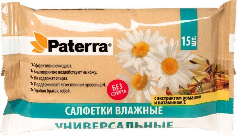 Салфетки влажные Paterra Универсальные, с экстрактом ромашки и витамином Е, 15 шт свобода балет крем для рук с экстрактом ромашки и витамином е 40 г