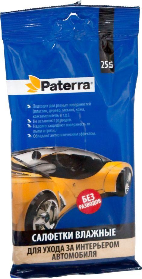Салфетки влажные Paterra Авто, для салона, 25 шт салфетки влажные для пластиковых поверхностей hi gear автомобильные 20 шт