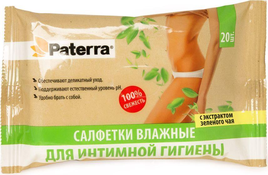 Салфетки влажные Paterra Для интимной гигиены, с экстом зеленого чая, 20 шт104-013Салфетки влажные Paterra Для интимной гигиены не содержат спирта. Обеспечивают деликатный уход. Поддерживают естественный уровень pH. Гипоаллергенны. Удобно брать с собой.