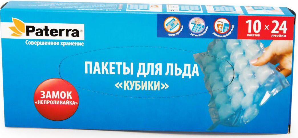 Пакеты Paterra, для приготовления льда, самозакрывающиеся109-008Пакеты просты и удобны в использовании. Благодаря особому замку непроливайке, жидкость из пакета не попадет на другие продукты морозильной камеры.