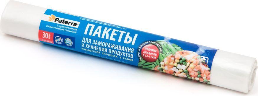 Пакеты Paterra, для замораживания, повышенной прочности, 25 х 32 см, 30 шт109-171Предназначены для замораживания пищевых продуктов при низких температурах (- 20°С), а так же хранения продуктов. Обеспечивают 100% гигиеничность и безопасность при контакте с продуктами.