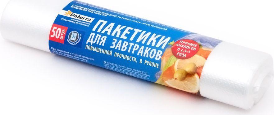 Пакеты для завтраков Paterra, 18 х 28 см, 50 шт109-191Предназначены для предотвращения высыхания и заветривания продуктов. Жиро- и водонепроницаемы. Изготовлены из первичного полиэтилена, нетоксичны.
