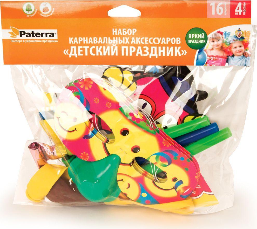 Набор карнавальных аксессуаров Paterra, 16 предметов