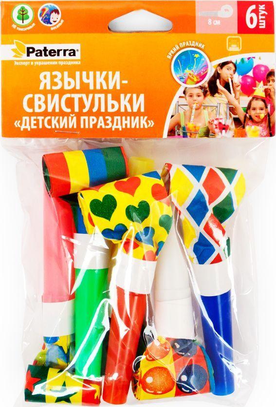 Праздничные язычки-свистульки Paterra  Детский праздник , 6 шт -  Аксессуары для детского праздника