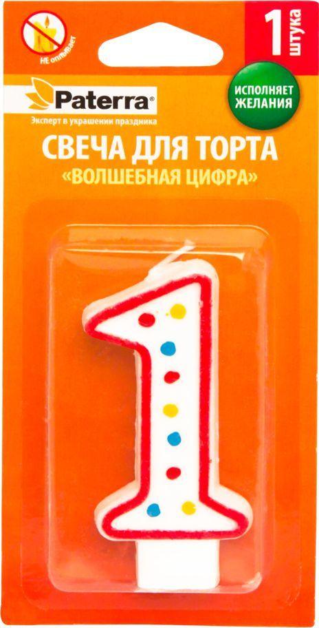 """Свеча для торта Paterra """"Цифра 1"""""""