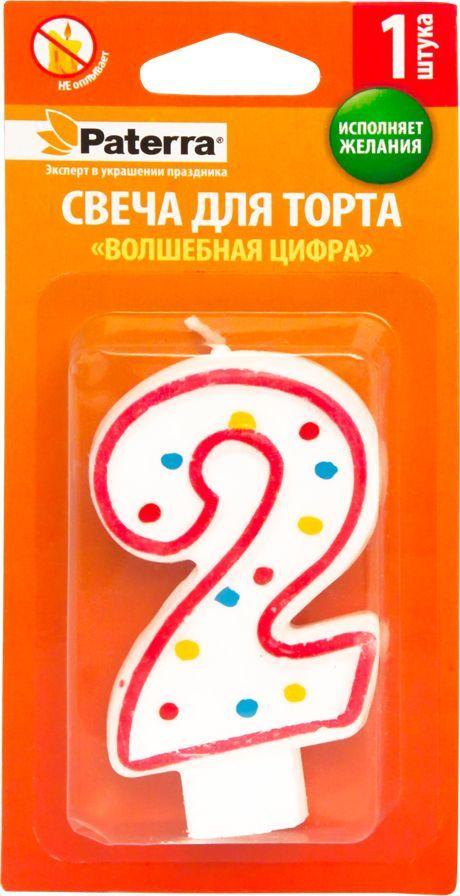 """Свеча для торта Paterra """"Цифра 2"""""""