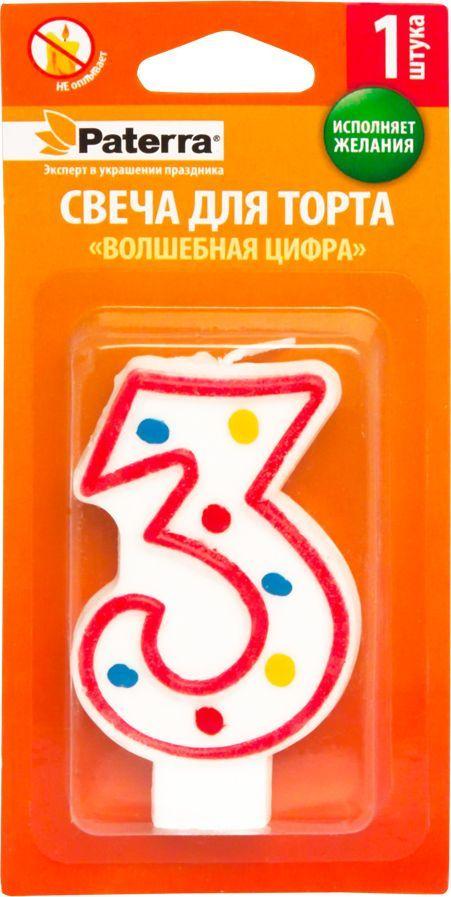 """Свеча для торта Paterra """"Цифра 3"""""""
