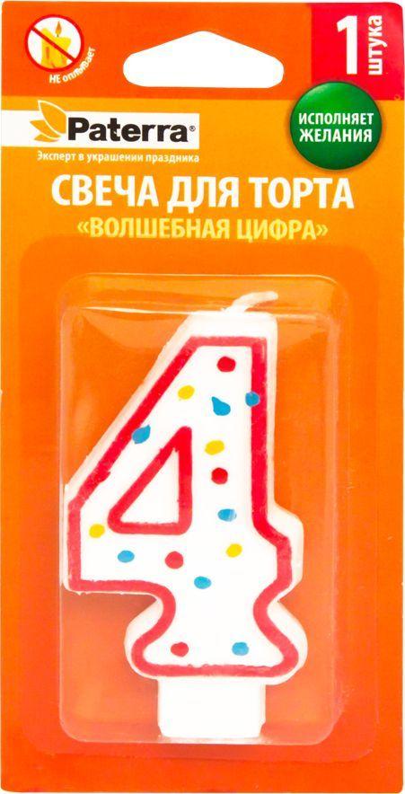 Свеча для торта Paterra Цифра 4 пати бум свеча для торта мини цифра 8