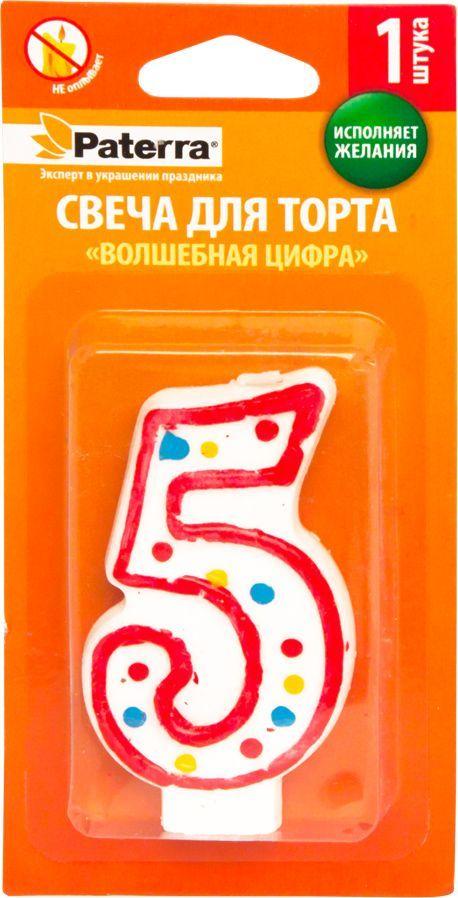 """Свеча для торта Paterra """"Цифра 5"""""""