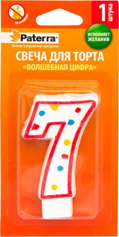 """Свеча для торта Paterra """"Цифра 7"""""""