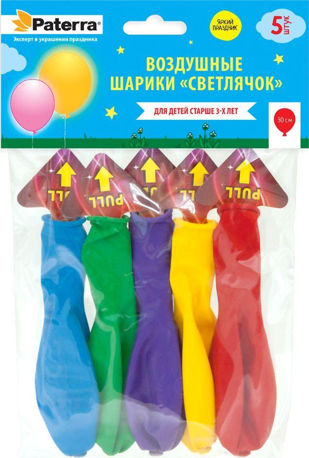 Воздушные шарики Paterra Светлячок круглые 30 см 5 шт пики для канапе paterra зонтик 30 шт