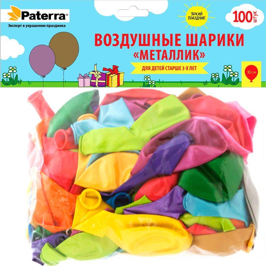 Воздушные шарики Paterra Металлик, 30 см, круглые, 100 шт paterra венчик кухонный силиконовый paterra 30 см