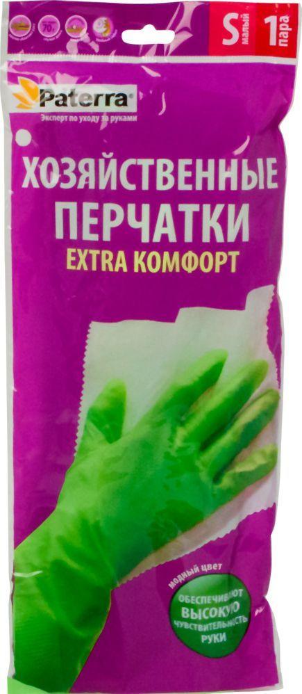 Перчатки резиновые Paterra Extra Комфорт. Размер S402-415Предназначены для защиты рук от воздействия воды, пищевых жиров и бытовых моющих средств. Идеально сидят по руке, не снижают чувствительности рук, обладают эффектом второй кожи. Имеют хлопковое напыление внутренней части.