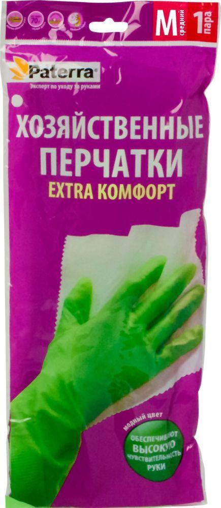 Перчатки хозяйственные Paterra Extra Комфорт. Размер M402-416Предназначены для защиты рук от воздействия воды, пищевых жиров и бытовых моющих средств. Идеально сидят по руке, не снижают чувствительности рук, обладают эффектом второй кожи. Имеют хлопковое напыление внутренней части. Плотное внутреннее напыление из 100% хлопка - препятствует парниковому эффекту ладони.