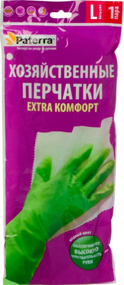 Перчатки резиновые Paterra Extra Комфорт. Размер L402-417Предназначены для защиты рук от воздействия воды, пищевых жиров и бытовых моющих средств. Идеально сидят по руке, не снижают чувствительности рук, обладают эффектом второй кожи. Имеют хлопковое напыление внутренней части.