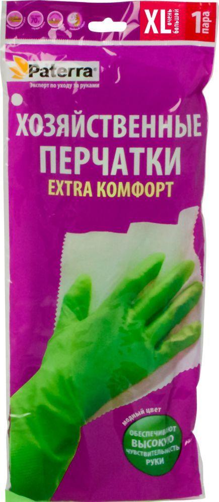 Перчатки резиновые Paterra Extra Комфорт. Размер XL402-418Предназначены для защиты рук от воздействия воды, пищевых жиров и бытовых моющих средств. Идеально сидят по руке, не снижают чувствительности рук, обладают эффектом второй кожи. Имеют хлопковое напыление внутренней части.