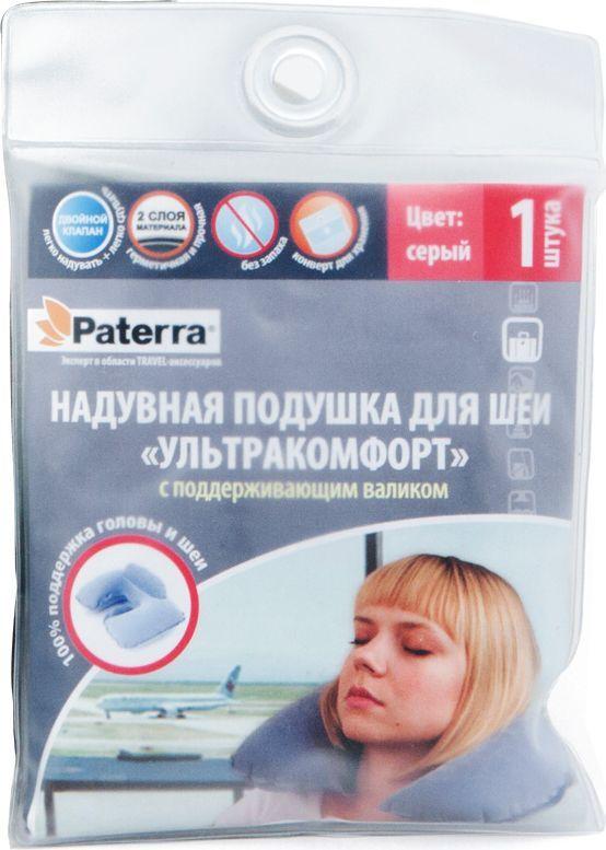 Надувная подушка Paterra Ультракомфорт, для шеи409-012Предназначена для удобства в путешествиях самолетом, автобусом, поездом и т.д. Легко надувать и сдувать, благодаря двойному клапану.
