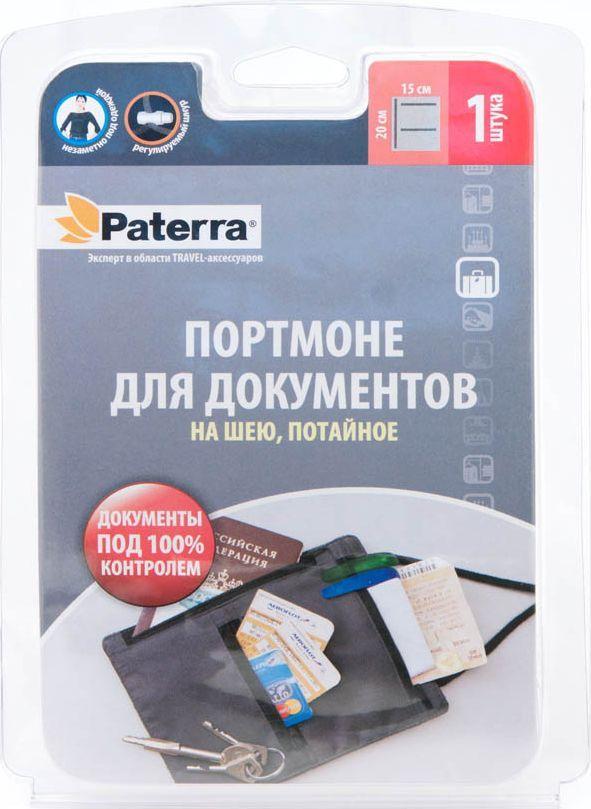 Портмоне потайное Paterra, для документов, на шею, 15 х 20 см409-034Идеальное решение для перевозки паспорта, авиабилетов, денег, кредитных карт и других ценностей.