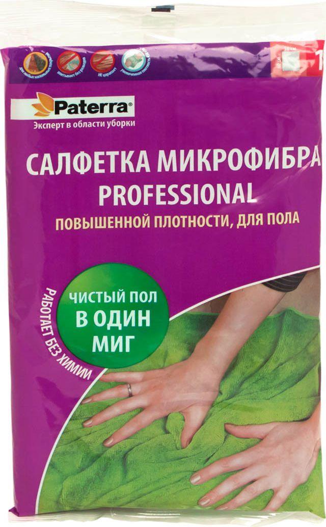 Салфетка Paterra Professional, для пола, 50 х 60 см406-010Салфетка Paterra Professional отлично притягивает пыль, грязь и удерживает их в ткани. Удаляет до 95% всех бактерий с очищаемой поверхности. Салфетка плотностью 450 г/м2 прослужит очень долго.
