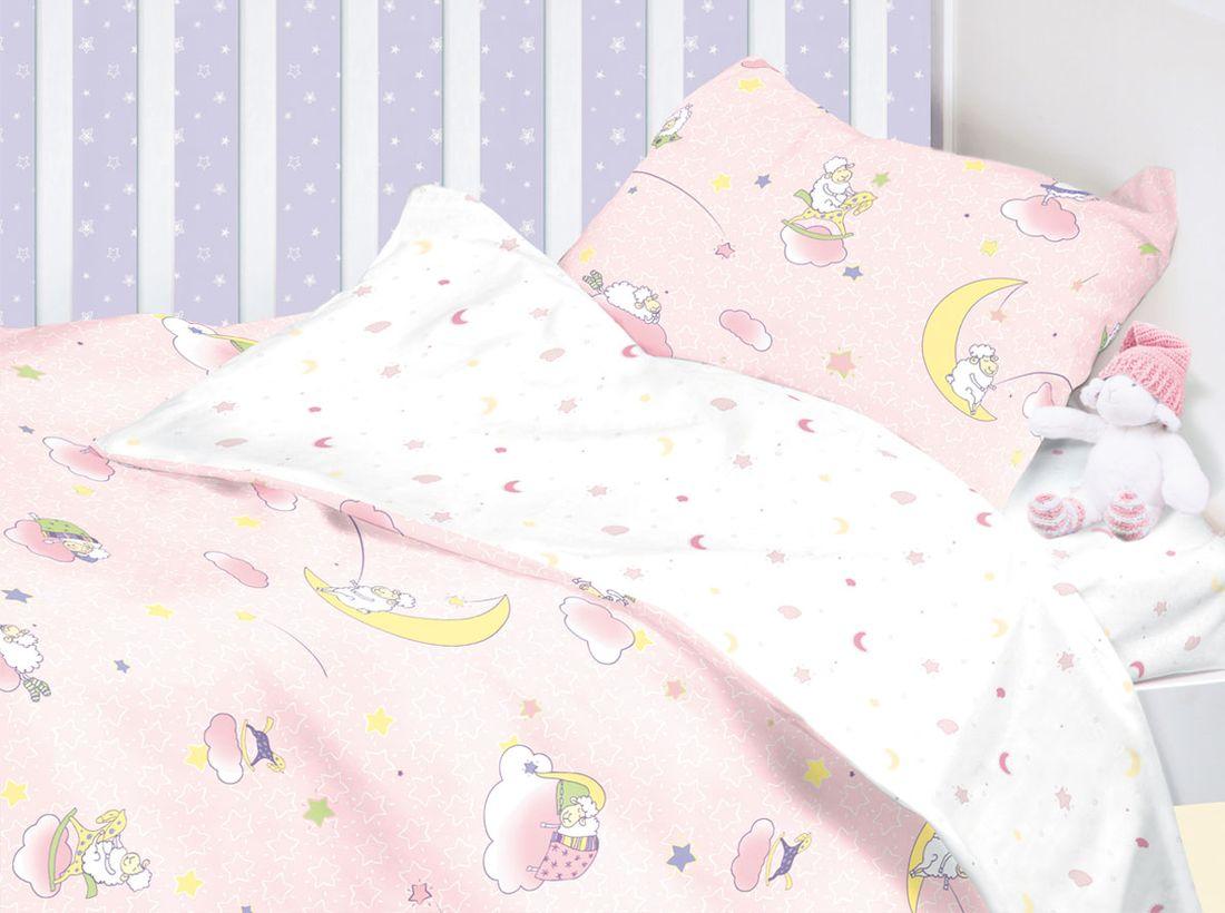 Mirarossi Комплект детского постельного белья Ninna Nanna цвет розовый10р-MR-дПастельное белье из 3 предметов для мальчиков и девочек. Благодаря пигментному способу нанесение печати, даже после многократных стирок, постельное белье сохраняет свой первоначальный вид. Хлопок имеет рядуникальных свойств: экологичность, гипоаллергенность, благодаря особому способу переплетения нитей в полотне, обеспечивается особая плотность ткани, что делает ее устойчивой к износу, сохраняется внешний вид на долгие годы.Наволочка: 40 х 60 см.Пододеяльник: 140 х 110 см.Простынь на резинке для матраса: 120 х 60 см.