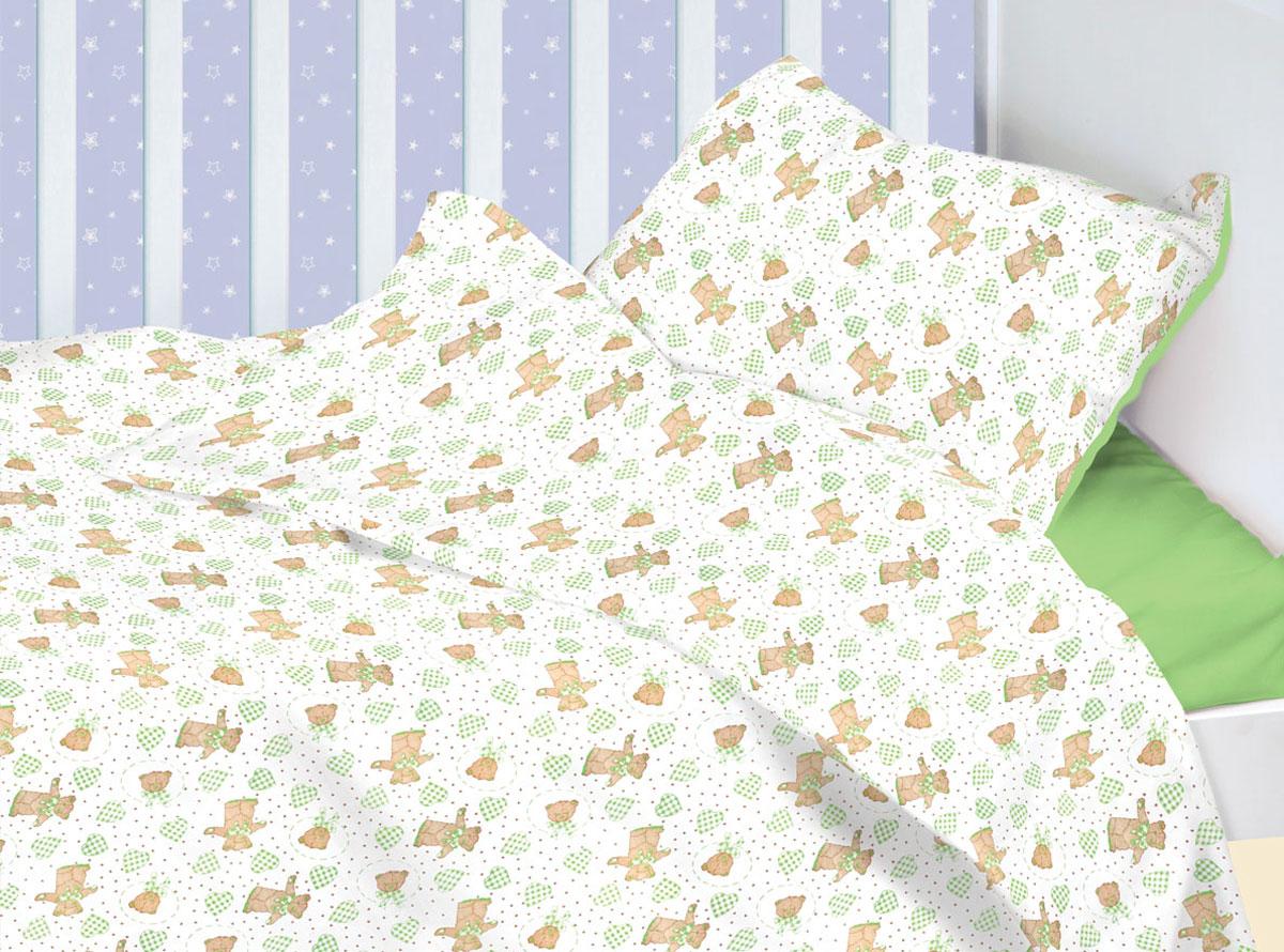 Mirarossi Комплект детского постельного белья Ninna Nanna Orsetto цвет белый зеленый