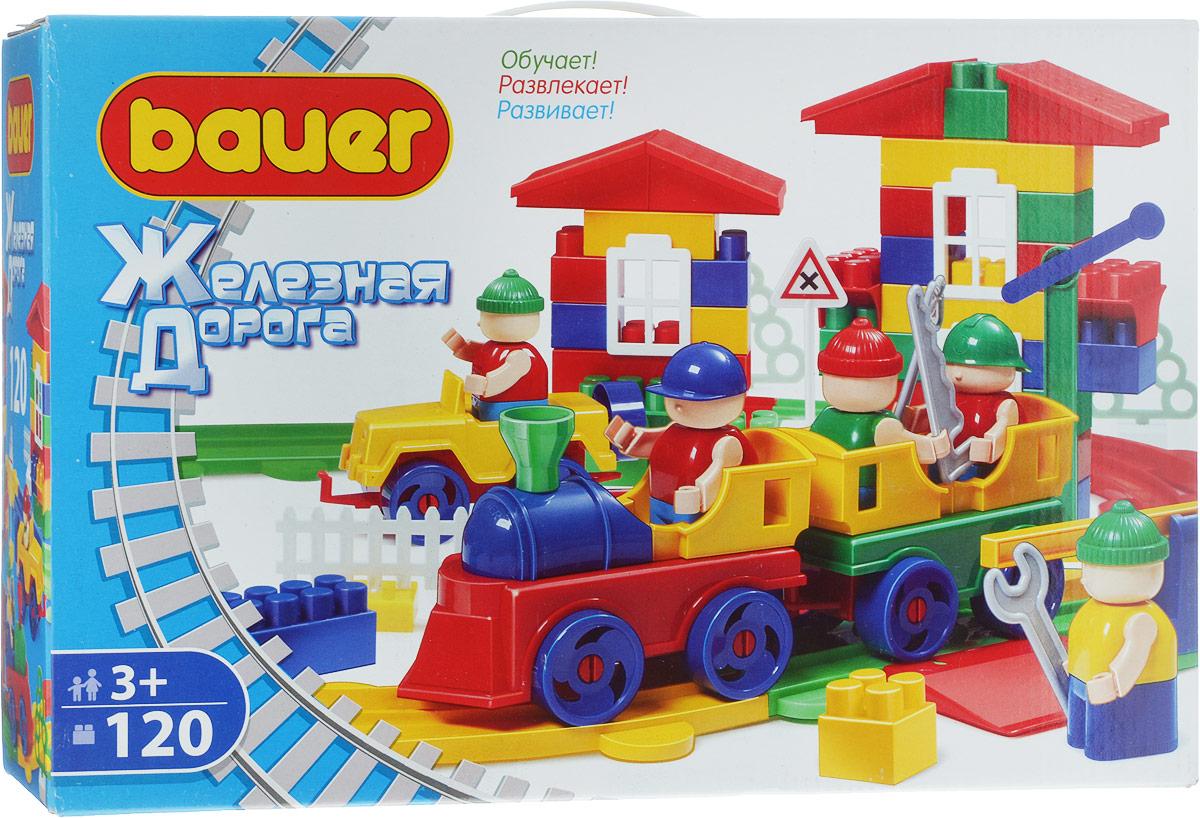 Bauer Конструктор Железная дорога 254 железные дороги brio железная дорога с автодорогой и переездом
