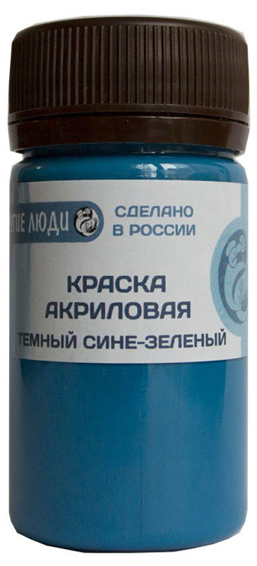 Другие люди Краска акриловая цвет сине-зеленый тасбулатова диляра керизбековна кот консьержка и другие уважаемые люди