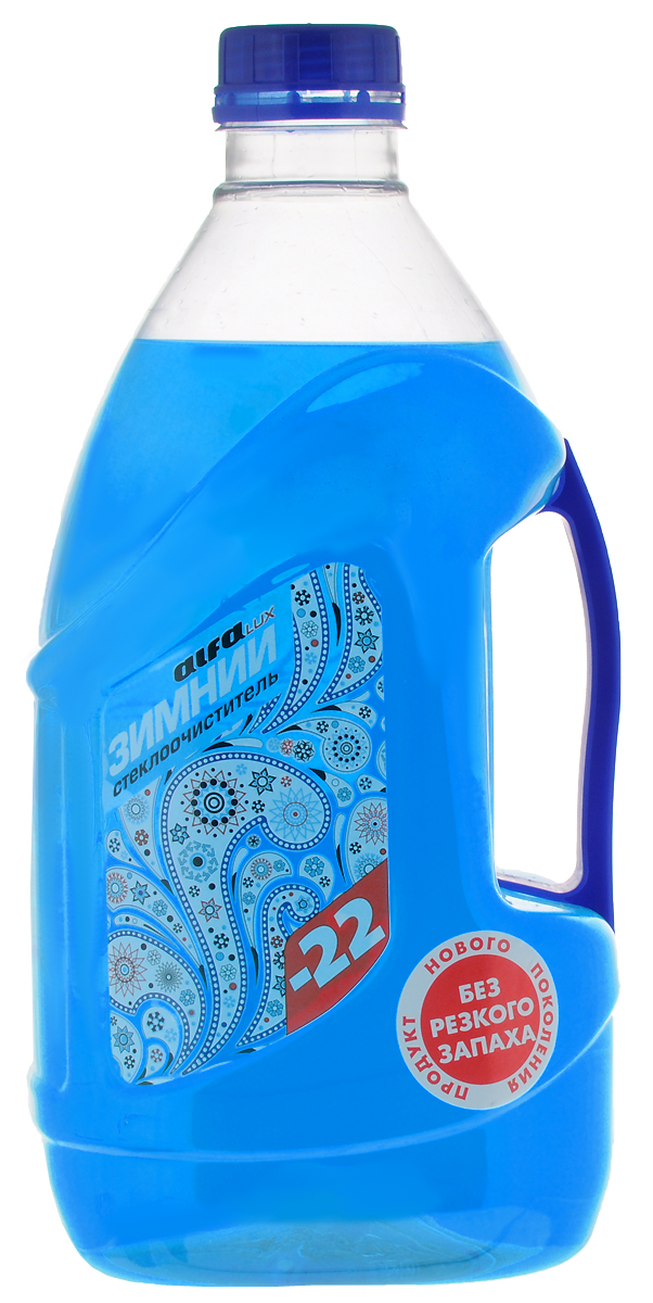 Омыватель стекол LUXE Alfa Lux, -22°С, без резкого запаха, 4 лWA 22731Омыватель предназначен для эффективной очистки лобового стекла.Низкозамерзающий омыватель стекол LUXE Alfa Lux с ароматом лимона предназначен для эффективной очистки лобового стекла автомобиля от снега и льда, дорожной пыли, копоти и грязи. Обезжиривает поверхность стекол и рабочую поверхность щеток стеклоочистителя. Не оставляет масляных пятен и разводов на стекле. Повышает безопасность дорожного движения. Не наносит вреда резиновым и металлическим деталям кузова автомобиля. Поддерживает омывающую систему автомобиля в рабочем состоянии при пониженных температурах окружающей среды (до -22°С). Состав: дисциллированная вода >30%, пропанол-2 менее 15%, ПАВ неионогенный Товар сертифицирован.