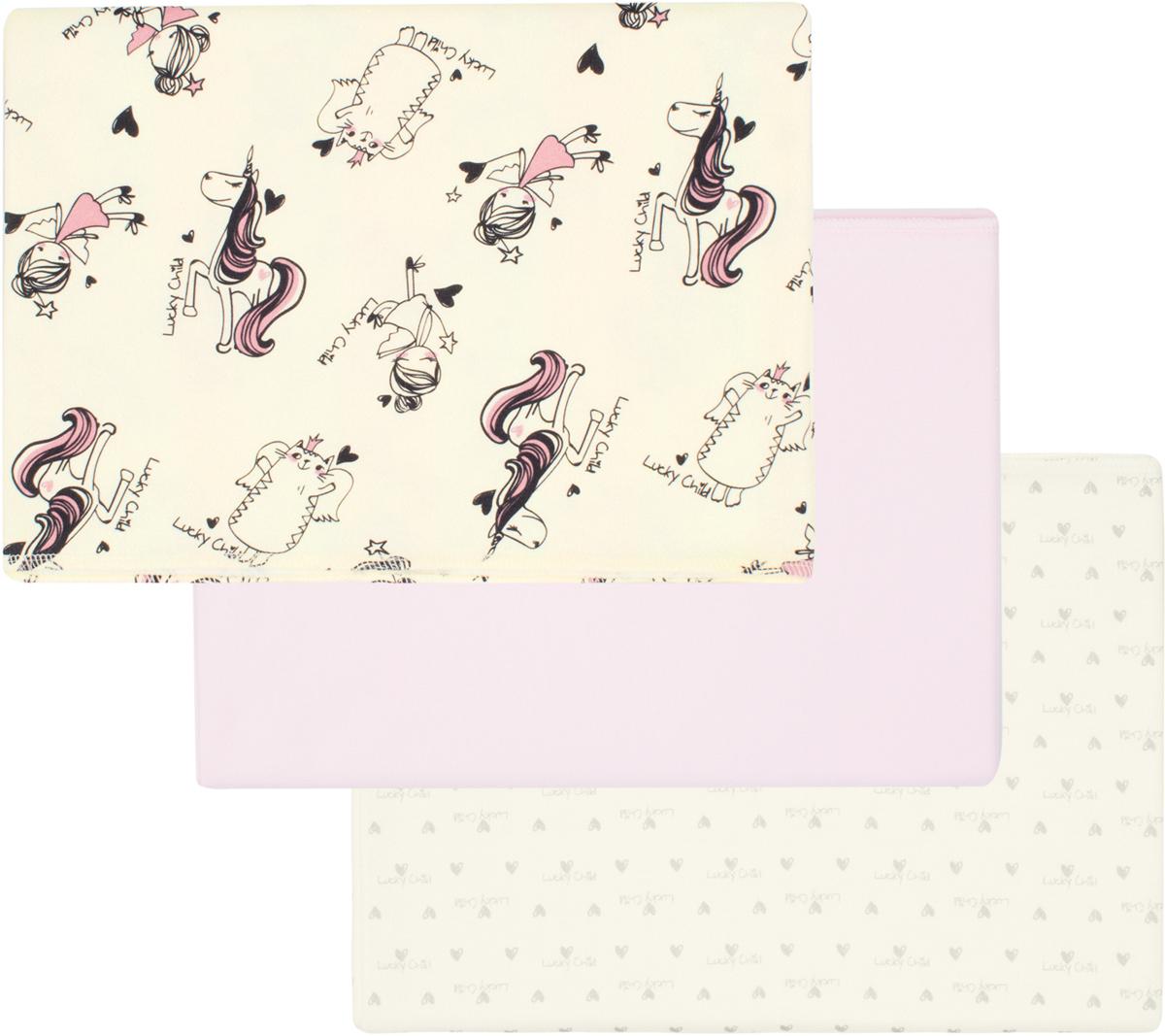 Пеленка текстильная детская Lucky Child, цвет: светло-бежевый. 30-9/3шт. Размер 12 х 8 см - Подгузники и пеленки
