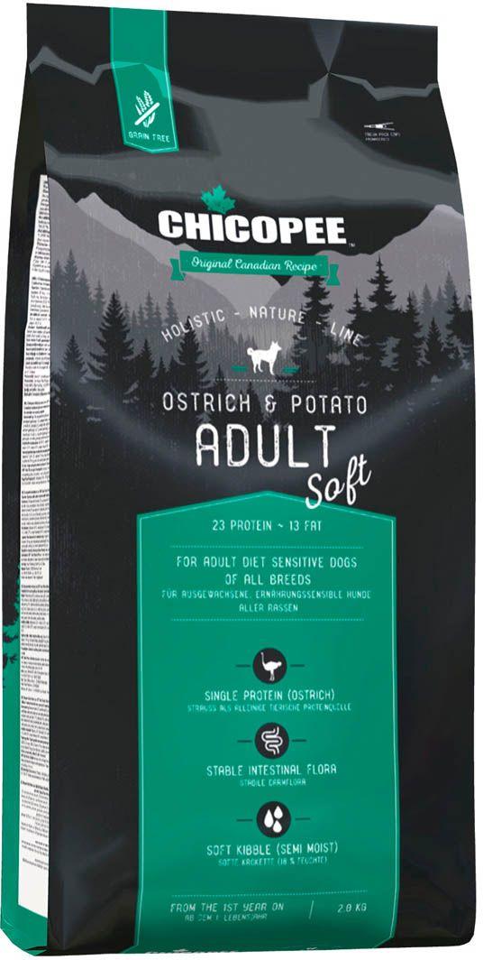 Корм сухой Chicopee  HNL Soft Adult Ostrich & Potato , для собак, с мясом страуса и картофелем, 2 кг - Корма и лакомства