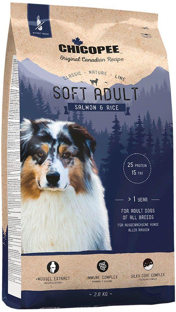 Консервы Chicopee  CNL Soft Adult Salmon & Rice , для взрослых собак всех пород, с лососем и рисом, 2 кг