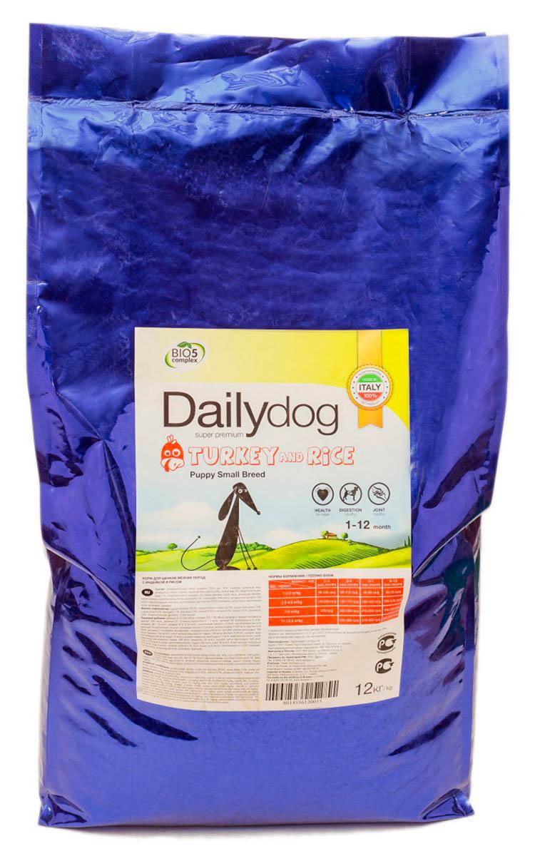 Корм сухой Dailydog Puppy Small Breed Turkey & Rice, для щенков мелких и миниатюрных пород, с индейкой и рисом, 12 кг корм сухой happy dog новая зеландия для собак мелких пород ягненок с рисом 4 кг
