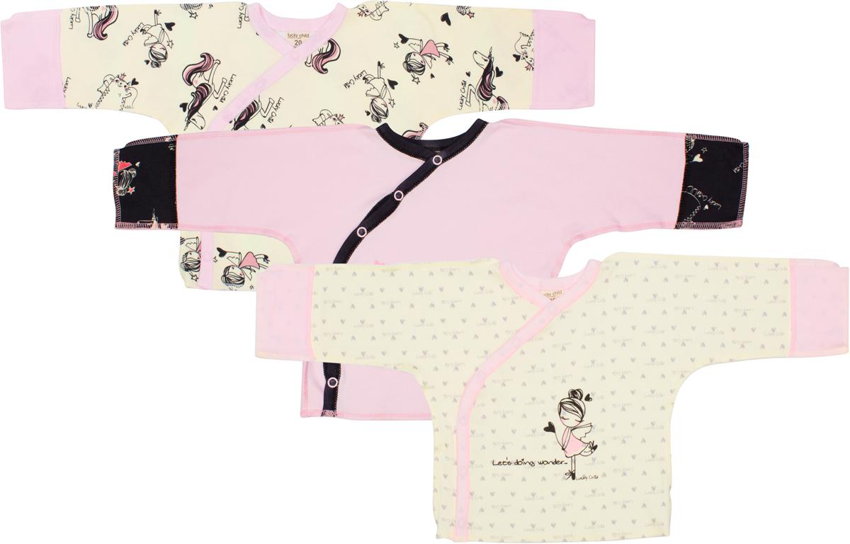 Распашонка детская Lucky Child, цвет: светло-бежевый, розовый, 3шт. 30-197. Размер 50/56 распашонка quelle lucky child 1021535