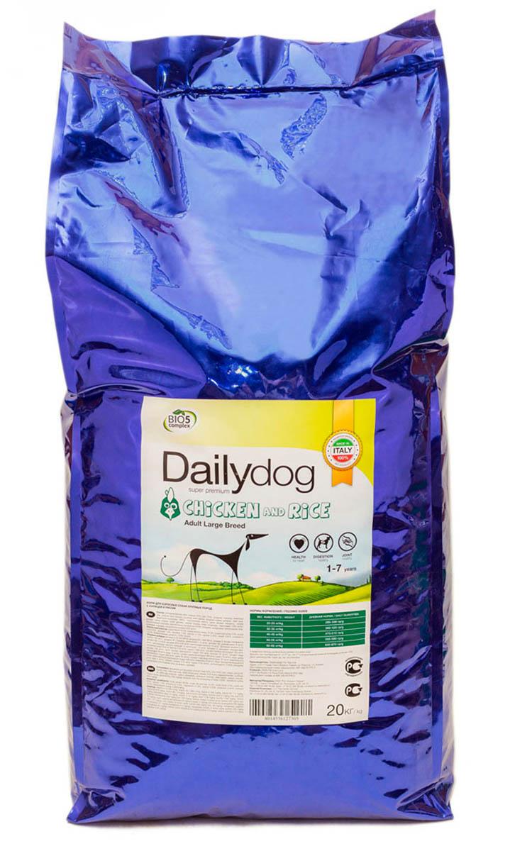 Корм сухой Dailydog Adult Large Breed Chicken & Rice, для взрослых собак крупных пород, с курицей и рисом, 20 кг912ДД*Dailydog Adult Large Breed Chicken & Rice– тщательно сбалансированный корм супер премиум класса для собак крупных пород возрастом от 1 года до 7 лет. Корм соответствует всем потребностям домашнего питомца, учитывает особенности организма, связанные с возрастом, физической активностью и состоянием здоровья собаки.У собак крупных пород большая нагрузка приходится на опорно-двигательный аппарат. Для того чтобы не было проблем с суставами и связками, нужно тщательно следить за рационом любимца! Это непременно учли в собачьем меню Dailydog Adult Large Breed Chicken & Rice.Это монобелковый корм – изготавливается только из одного источника животного белка – свежайшего отборного мяса курицы, без добавления каких либо субпродуктов. Именно это мясо служит отменным источником полноценного протеина, который участвует в формировании и поддержании мышечной массы взрослой собаки, помогая Вашему питомцу сохранять хорошую физическую форму.Входящий в состав рис содержит большое количество кальция, цинка, железа и других микроэлементов, укрепляющих кровеносную и нервную системы. Рис – это диетический продукт, полезный как при ежедневном рационе, так и при заболеваниях почек, сердца и сосудов.Корм легко усваивается, предотвращая возникновение аллергии, идеально подходит для собак с чувствительным пищеварением.Состав: дегидрированное мясо (курица – 25 %), рис – 15 %, кукуруза, пшеница, животный жир, рыбная мука (сельдь), сушеный жом свеклы, сушеный корень цикория, семя льна, фруктоолигосахариды (ФОС), подсолнечное масло, сухие яичные продукты, натрия фосфат, калия хлорид, сухие дрожжи, натрия хлорид, юкка Шидигера, глюкозамин - 750 мг/кг, биологический комплекс растительных экстрактов - 0,03 % (гвоздика, цитрусовые, виноградная лоза, розмарин, куркума), хондроитина сульфат - 250 мг/кг.