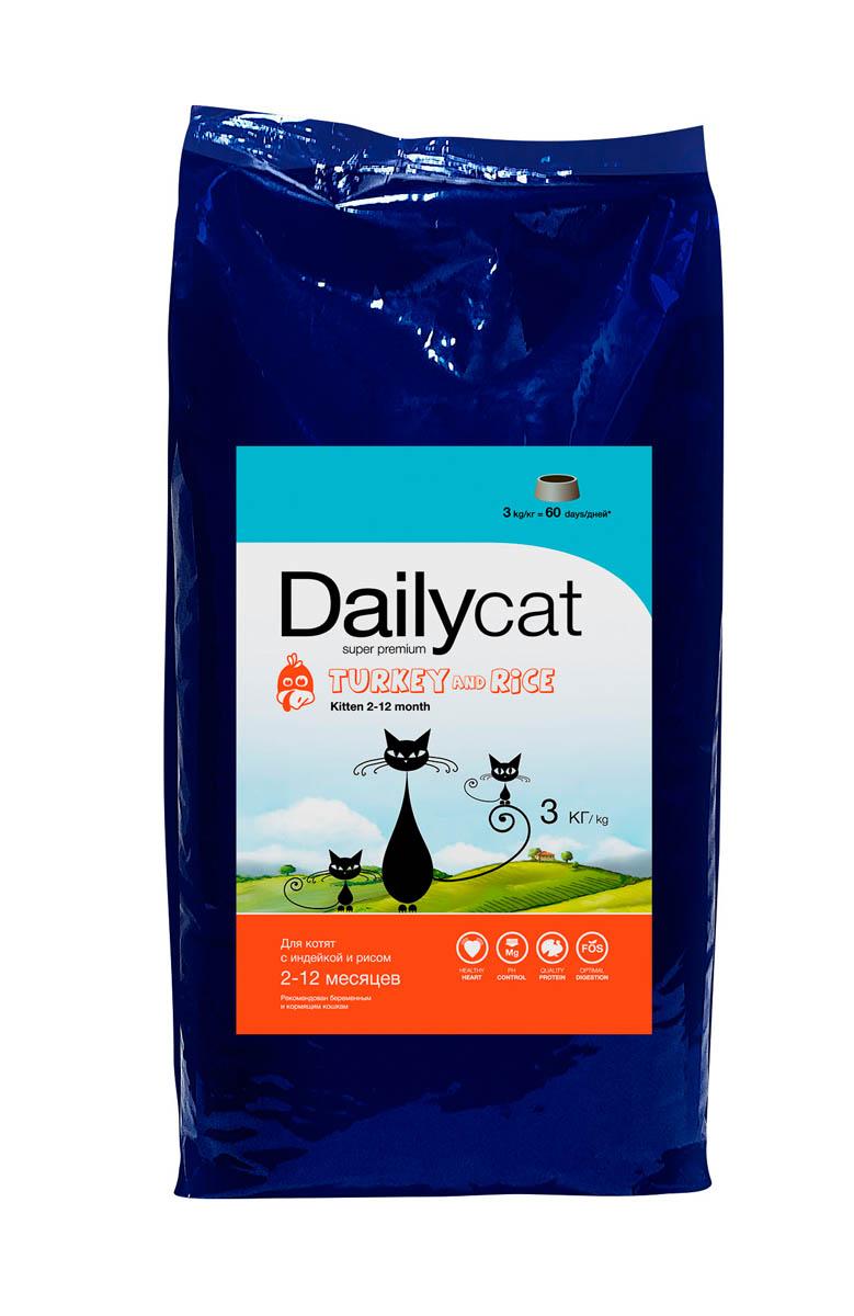Корм сухой Dailycat Adult Sterli Lite Turkey & Rice, для взрослых кастрированных и стерилизованных кошек, с индейкой и рисом, 3 кг501ДK*3Dailycat Adult Sterli Lite Turkey & Rice - тщательно сбалансированный корм супер премиум класса для кастрированных котов и стерилизованных кошек возрастом от 1 года до 7 лет. Корм соответствует всем потребностям домашнего питомца, учитывает особенности организма, связанные с возрастом, физической активностью и состоянием здоровья кошки.Это монобелковый корм - изготавливается только из одного источника животного белка - свежайшего отборного мяса индейки, без добавления кожи, костной муки и субпродуктов. Именно это мясо служит отменным источником полноценного протеина, который участвует в формировании и поддержании мышечной массы взрослой кошки, помогая Вашему питомцу сохранять хорошую физическую форму и обеспечивая необходимой энергией на весь день.Входящий в состав рис содержит большое количество кальция, цинка, железа и других микроэлементов, укрепляющих кровеносную и нервную системы, а витамины РР, Е и почти все витамины группы В способствуют здоровью и хорошему внешнему виду животного, делая его шерстку еще более блестящей и шелковистой. Рис - это диетический продукт, полезный как при ежедневном рационе, так и при заболеваниях почек, сердца и сосудов.Корм низкокалорийный, его формула не только идеально подойдет стерилизованному питомцу, но и будет полезна котам и кошкам, страдающим от избыточного веса.Добавка DL-метионина и умеренное содержание магния создает и поддерживает рН мочи кошки, способствует растворению и препятствует образованию струвитов, оберегая вашего питомца от распространенных среди кошек заболеваний мочевыводящих путей.Содержание золы 6,2 % - это идеальный показатель хорошей витаминизированности и минерализованности корма.Входящая в состав Юкка Шидигера - природный дезодорант, который устраняет неприятный запах фекалий кошки.Корм легко усваивается, предотвращая возникновение аллергии, идеально подходит для коше
