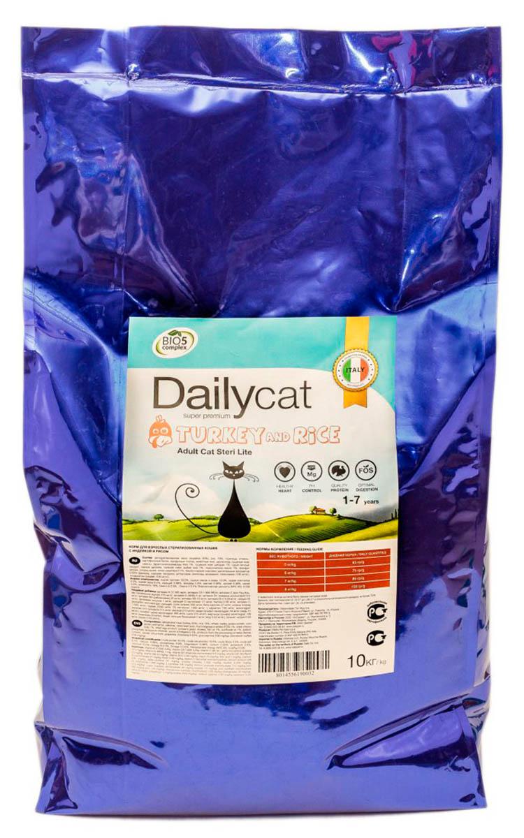 Корм сухой Dailycat Adult Sterli Lite Turkey&Rice, для взрослых кастрированных и стерилизованных кошек, с индейкой и рисом, 10 кг461ДK*10Сухой корм для взрослых кастрированных кошек с индейкой и рисом.