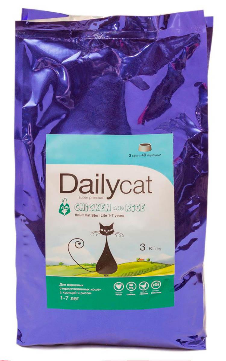 Корм сухой Dailycat Adult Steri Lite Chicken & Rice, для стерилизованных кошек, с курицей и рисом, 3 кг507ДК*3Dailycat Adult Steri Lite Chicken & Rice- это низкокалорийный корм, его формула не только идеально подойдет стерилизованному питомцу, но и будет полезна котам и кошкам, страдающим от избыточного веса. Отборное мясо курицы - источник легко усвояемого животного белка, который участвует в формировании и поддержании мышечной массы кошки, помогает поддерживать хорошую физическую форму, обеспечивая необходимой энергией на весь день. Входящий в состав рис - содержит большое количество кальция, цинка, железа и других микроэлементов укрепляющих кровеносную и нервную системы, а витамины РР, Е и почти все группы В, способствуют здоровью и хорошему внешнему виду животного, делая его шёрстку еще более блестящей и шелковистой. Добавка DL-метионина и умеренное содержание магния убережет от распространенных среди кошек заболеваний мочевыводящих путей.Содержание золы 6,2% - это идеальный показатель хорошей витаминизированности и минерализованности корма. Рыбий жир предотвращает образование бляшек на стенках сосудов, а комплекс витаминов и минералов улучшает состояние сердечно-сосудистой системы в целом, стабилизируя и улучшая работу сердца. ФОС (пребиотики) и цикорий способствуют нормализации пищеварительной системы, стабилизируют обмен веществ и обеспечивают здоровую микрофлору кишечника Высокий уровень растительных волокон способствует выведению шести из ЖКТ. Глюкозамин и хондроитин способствуют здоровью суставов, связок и хрящей. Сбалансированный комплекс витаминов и минералов позаботится о здоровье костей и зубов, а так же гарантированно обеспечит правильное формирование скелетно - мышечной системы питомца. Растительный комплекс Bio5 (фенхель, виноград, розмарин, гвоздика, лимон и куркума) помогает в борьбе с окислительным стрессом, укрепляет естественную защиту от свободных радикалов, замедляет процесс клеточного старения. Входящая в состав Юкка Шидигера - природный дез