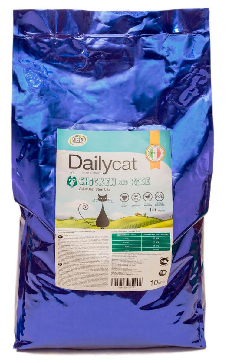 Корм сухой Dailycat Adult Steri Lite Chicken & Rice, для стерилизованных кошек, с курицей и рисом, 10 кг506ДК*10Dailycat Adult Steri Lite Chicken & Rice - это низкокалорийный корм, его формула не только идеально подойдет стерилизованному питомцу, но и будет полезна котам и кошкам, страдающим от избыточного веса. Отборное мясо курицы - источник легко усвояемого животного белка, который участвует в формировании и поддержании мышечной массы кошки, помогает поддерживать хорошую физическую форму, обеспечивая необходимой энергией на весь день. Входящий в состав рис - содержит большое количество кальция, цинка, железа и других микроэлементов укрепляющих кровеносную и нервную системы, а витамины РР, Е и почти все группы В, способствуют здоровью и хорошему внешнему виду животного, делая его шёрстку еще более блестящей и шелковистой. Добавка DL-метионина и умеренное содержание магния убережет от распространенных среди кошек заболеваний мочевыводящих путей.Содержание золы 6,2% - это идеальный показатель хорошей витаминизированности и минерализованности корма. Рыбий жир предотвращает образование бляшек на стенках сосудов, а комплекс витаминов и минералов улучшает состояние сердечно-сосудистой системы в целом, стабилизируя и улучшая работу сердца. ФОС (пребиотики) и цикорий способствуют нормализации пищеварительной системы, стабилизируют обмен веществ и обеспечивают здоровую микрофлору кишечника Высокий уровень растительных волокон способствует выведению шести из ЖКТ. Глюкозамин и хондроитин способствуют здоровью суставов, связок и хрящей. Сбалансированный комплекс витаминов и минералов позаботится о здоровье костей и зубов, а так же гарантированно обеспечит правильное формирование скелетно - мышечной системы питомца. Растительный комплекс Bio5 (фенхель, виноград, розмарин, гвоздика, лимон и куркума) помогает в борьбе с окислительным стрессом, укрепляет естественную защиту от свободных радикалов, замедляет процесс клеточного старения. Входящая в состав Юкка Шидигера - природный 
