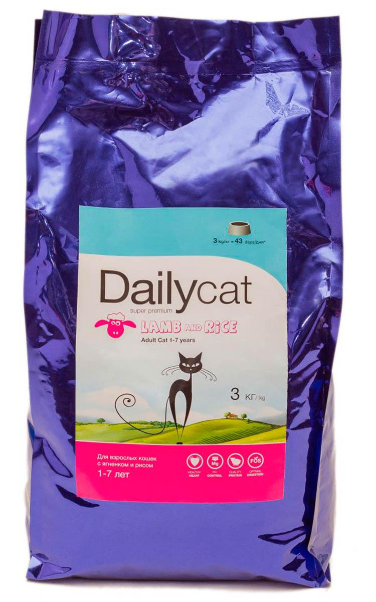 Корм сухой Dailycat  Adult Lamb & Rice , для взрослых кошек, с ягненком и рисом, 3 кг - Корма и лакомства