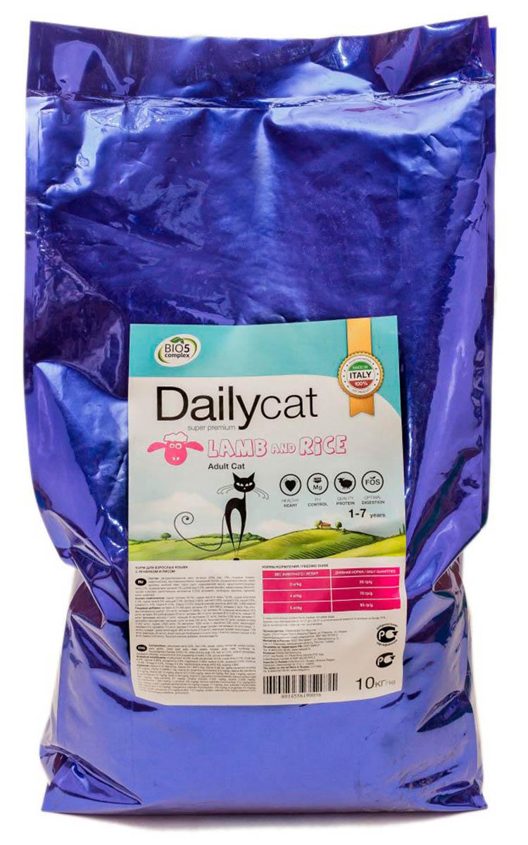 Корм сухой Dailycat Adult Lamb & Rice, для взрослых кошек, с ягненком и рисом, 10 кг пребиотический напиток viyo reinforces cat adult для взрослых кошек 7 х 30 мл
