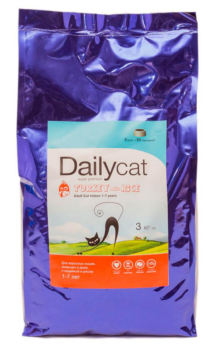Корм сухой Dailycat Adult Indoor Turkey, для домашних кошек, с индейкой, 3 кг503ДК*3Сухой корм для взрослых домашних кошек с индейкой.