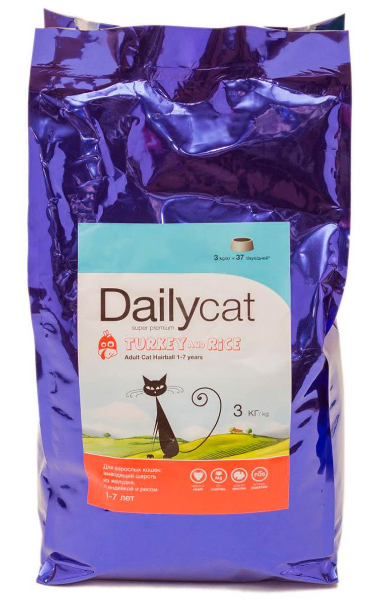 Корм сухой Dailycat Adult Hairball Turkey & Rice, для вывода шерсти из желудка, с индейкой и рисом, 3 кг510ДК*3Dailycat Adult Hairball Turkey & Rice - сухой корм для взрослых кошек, помогающий выведению шерсти из желудка, с индейкой и рисом.Состав: дегидратированное мясо (индейка 26 %), овес 15 %, животный жир, картофельный белок, ячмень, растительная клетчатка, кукурузный глютен, сушеный жом свеклы, фруктоолигосахариды (fos) 1%, сушеный жом цикория 1%, сухие дрожжи, рыбий жир 1 %, подсолнечное масло 1 % льняное семя, горох шрот, фосфат натрия, хлорид калия, юкка Шидигера, биологический комплекс растительных экстрактов (куркума, гвоздика, цитрусовые, виноград, розмарин) 0.03%, глюкозамин (100 мг/кг), хондроитин сульфат (100 мг/кг).