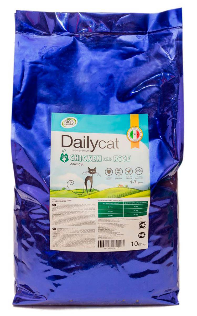 Корм сухой Dailycat Adult Chicken & Rice, для взрослых кошек, с курицей и рисом, 10 кг464ДК*10Сухой корм для взрослых кошек с курицей и рисом.