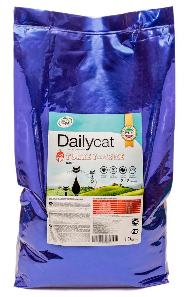 Корм сухой Dailycat  Kitten Turkey , для котят, беременных и лактирующих кошек, с индейкой, 10 кг - Корма и лакомства