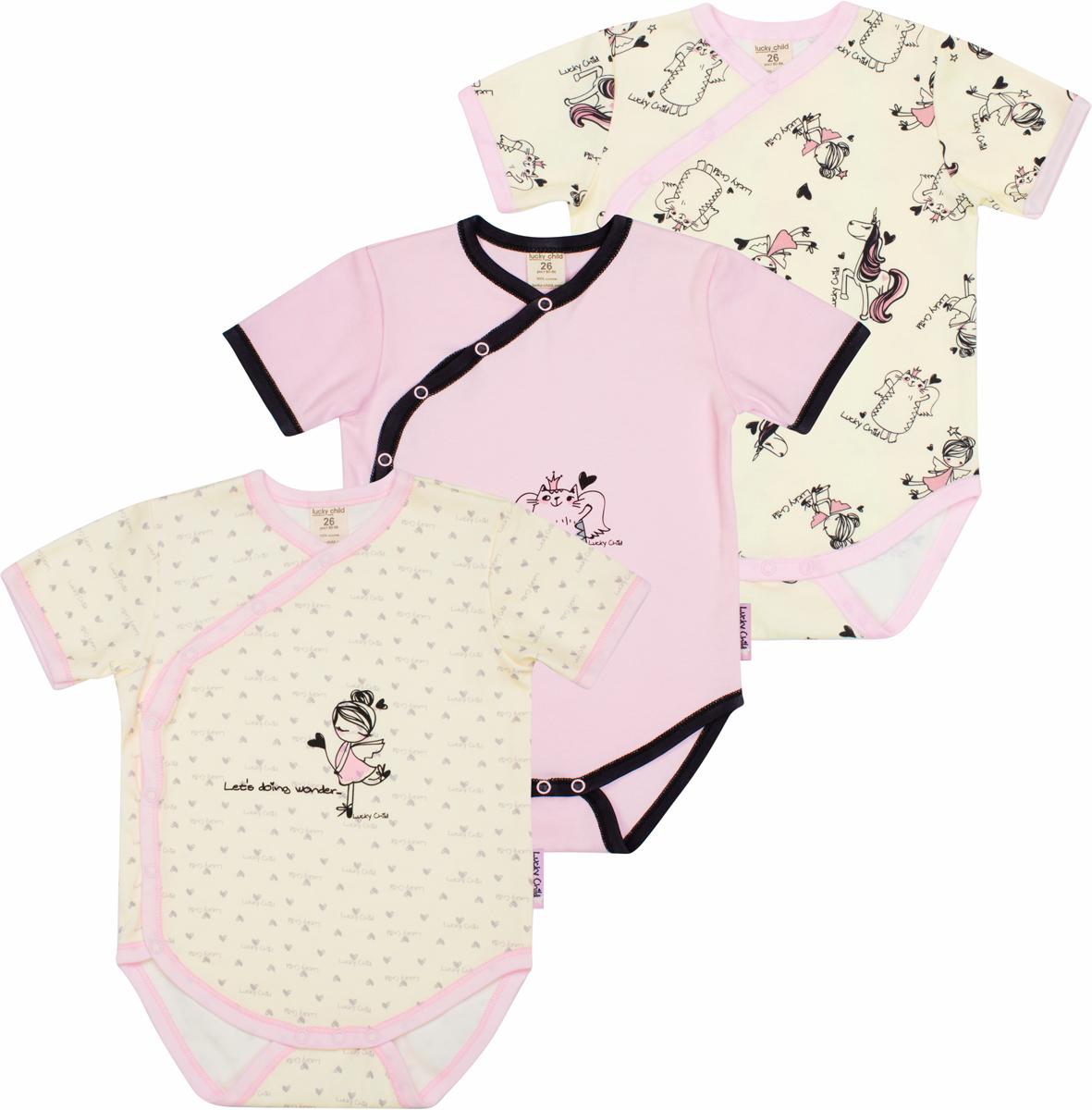 Боди детское Lucky Child, цвет: светло-бежевый, розовый, 3шт. 30-193. Размер 80/86 боди детское hudson baby hudson baby боди цыплёнок 3 шт бирюзово розовый