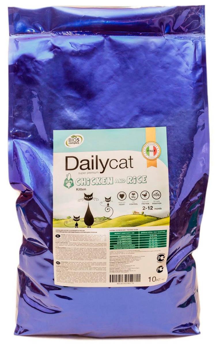 Корм сухой Dailycat  Kitten Chicken & Rice , для котят и беременных или кормящих взрослых кошек, с курицей и рисом, 10 кг - Корма и лакомства