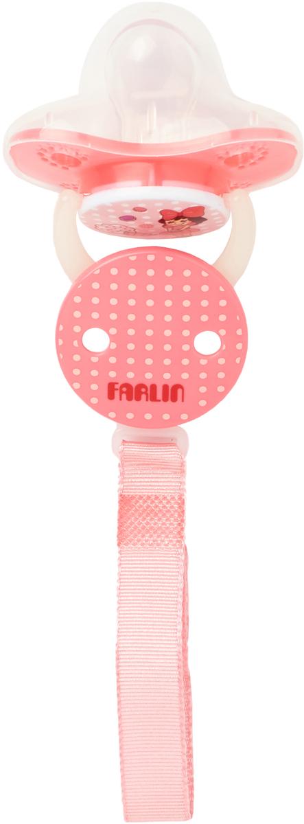 Farlin Пустышка 6+ месяцев с колпачком + цепочка для пустышки цвет розовый пустышки farlin ортодонтическая силиконовая 6 мес